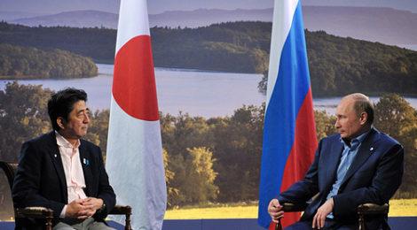 Rassegna settimanale 1-7 marzo: Giappone