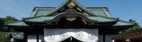 Rassegna settimanale 3-9 maggio: Giappone e Corea del Sud