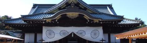 Rassegna settimanale 12-18 luglio 2014: Giappone e Corea del Sud