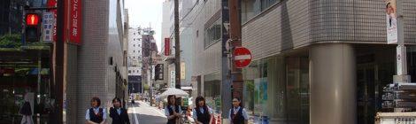 Rassegna 8-14 settembre: Giappone