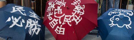 Rassegna settimanale 6-12 ottobre: Cina e Corea del Nord