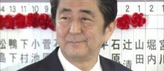 Rassegna settimanale 8 - 14 dicembre: Giappone e Corea del Sud