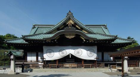 Rassegna settimanale 20-26 aprile: Giappone e Corea del Sud