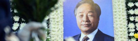 Rassegna settimanale 16-22 novembre: Giappone e Corea del Sud