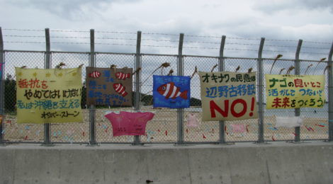 A chat with Shino Hateruma on the issue of the U.S. military bases in Okinawa
