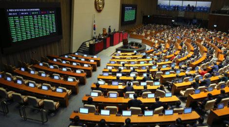 Assemblea Nazionale Corea del Sud
