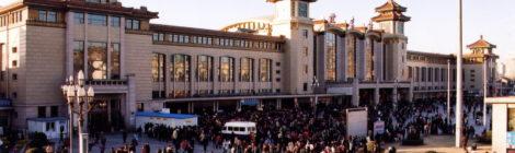 Rassegna settimanale 15-21 febbraio: Cina e Corea del Nord