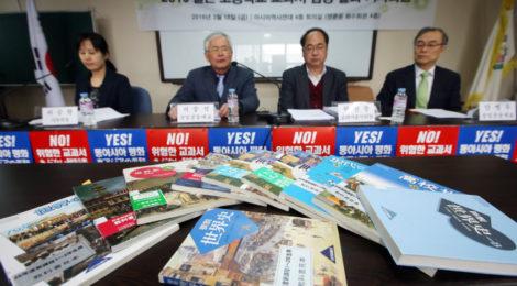 libri di testo, storia, Giappone, Corea del Sud, isole Dokdo, Takeshima