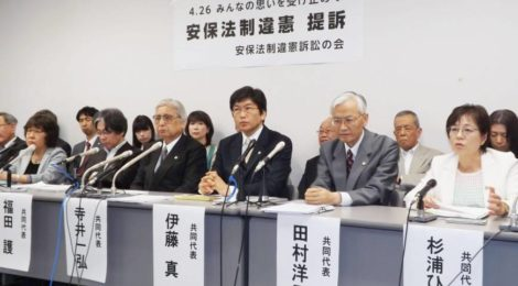 Giappone, leggi sulla sicurezza