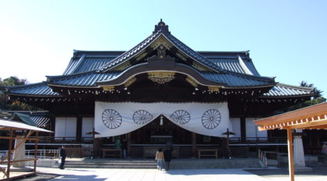 yasukuni_shrine_japan_news