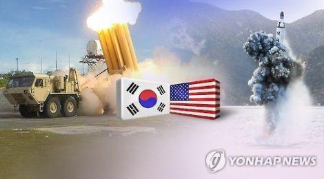 Rassegna settimanale 21 -  27 novembre: Giappone e Corea del Sud