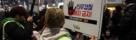 Rassegna settimanale 12 - 18 dicembre: Giappone e Corea del Sud