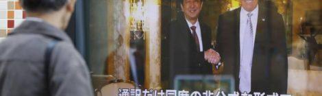 Rassegna settimanale 2-8 gennaio: Giappone e Corea del Sud