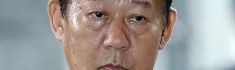 Rassegna settimanale 9-15 gennaio: Giappone e Corea del Sud