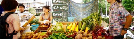 japan_eat_local_market