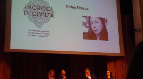Kirino Natsuo al Festival Incontri di Civiltà