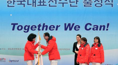 Rassegna settimanale 19-25 febbraio 2018: Giappone e Corea del Sud