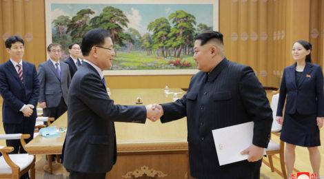 Rassegna settimanale 5-11 marzo 2018: Giappone e Corea del Sud