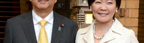 Rassegna settimanale 26 marzo-1 aprile: Giappone e Corea del Sud