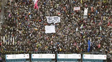 Rassegna settimanale 9-15 aprile: Giappone e Corea del Sud