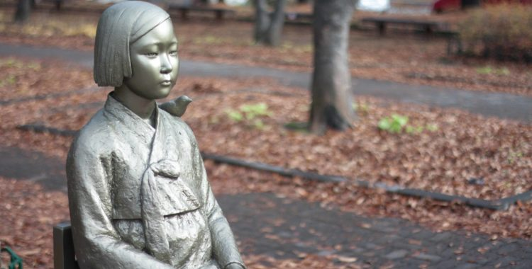 The comfort women tragedy in Japan-South Korea relations