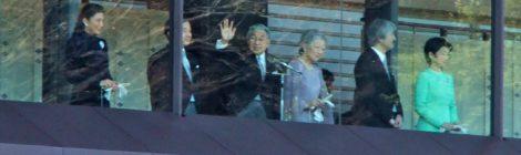 Rassegna settimanale 25-31 marzo 2019: Giappone e Corea del Sud