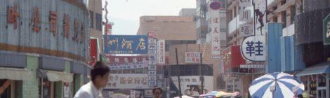 Rassegna settimanale 22-28 aprile 2019: Cina e Corea del Nord