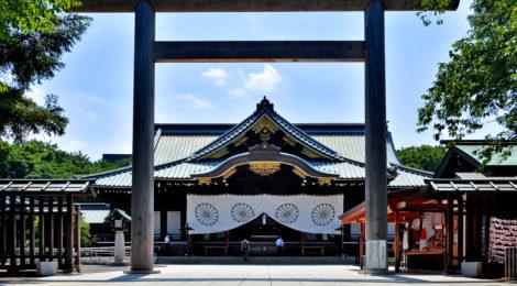 Rassegna settimanale 15-21 aprile 2019: Giappone e Corea del Sud
