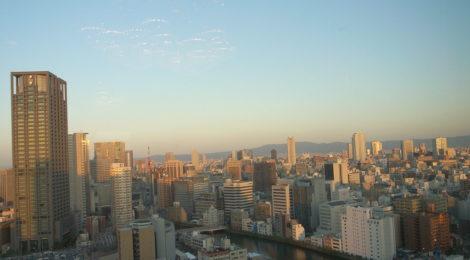 Rassegna settimanale 3-9 giugno 2019: Giappone e Corea del Sud