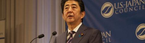 Rassegna settimanale 30 dicembre -5 gennaio 2019/20: Giappone e Corea del Sud