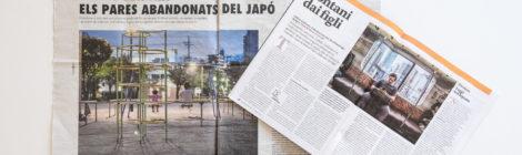 unfathered-pubblicazione-reportage