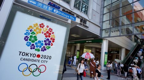 olimpiadi-2020-rassegna-orizzontinternazionali