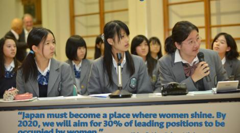 I movimenti femminili in Giappone dagli anni 2000 in poi