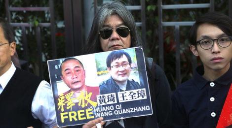 Wang-Quanzhang-rassegna-cina-orizzontinternazionali