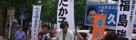 Takako-Doi-dossier-donne-politca-giappone