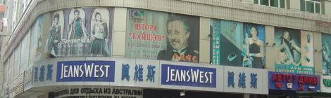 Rassegna settimanale 6 – 12 Aprile: Cina e Corea del Nord