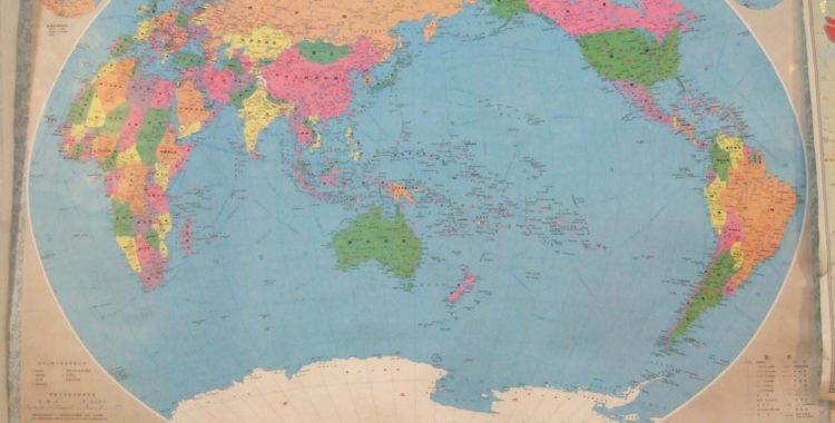 Le ONG cinesi all'estero: possibili alleate dell'ascesa globale di Pechino?