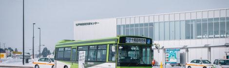 Giappone-turismo-rassegna-orizzontinternazionali