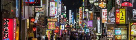Shinjuku-tokyo-japan