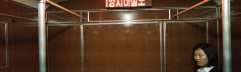 Metro-Subway-Pyongyang-Corea-Nord
