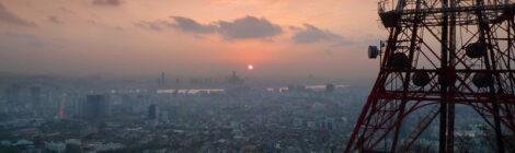 vista-seul-corea-sud