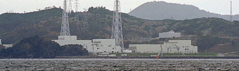onagawa-plant
